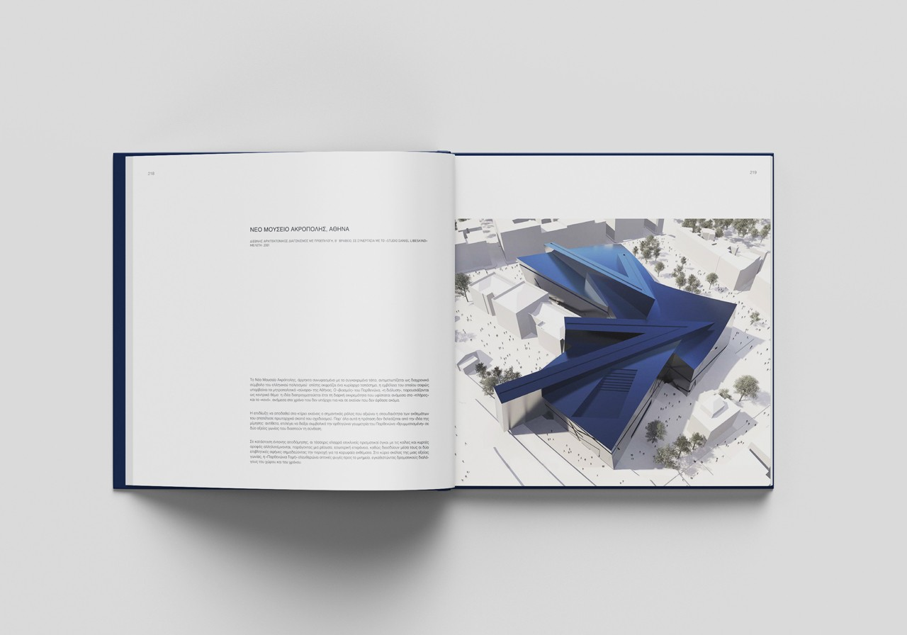 Potiropoulos+Partners book design