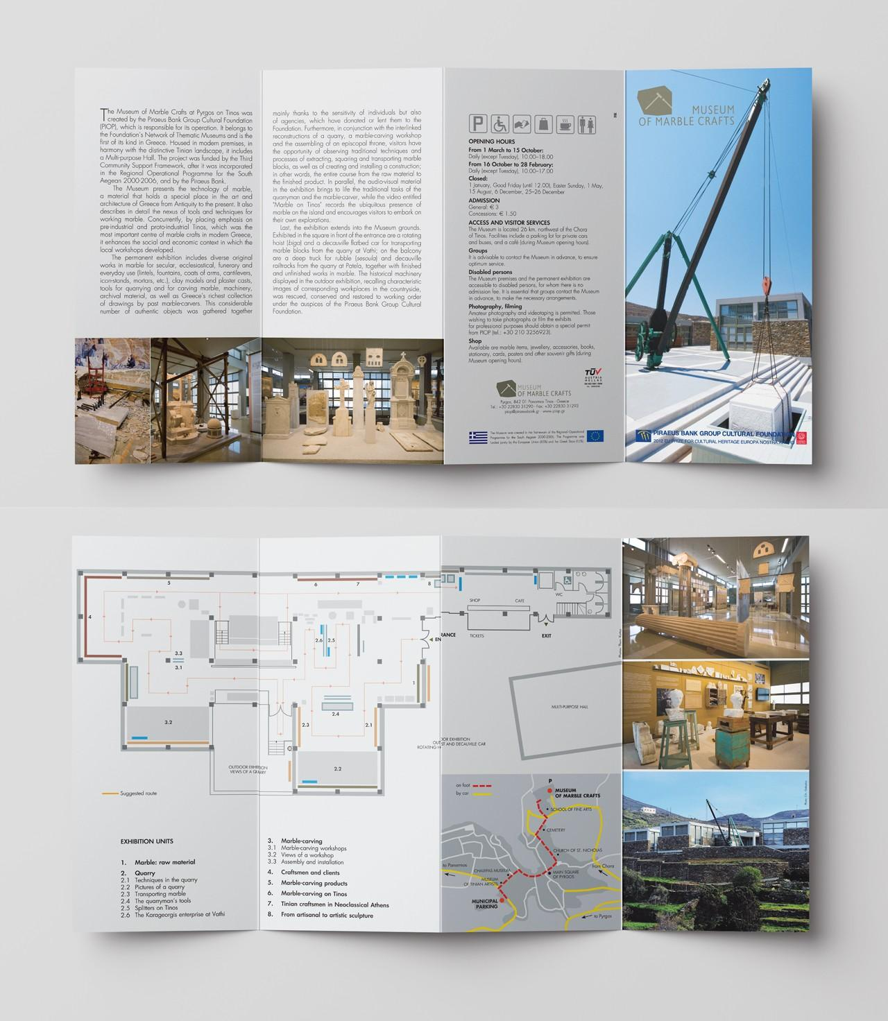 Brochure design of Museum of Marble crafts, Tinos island