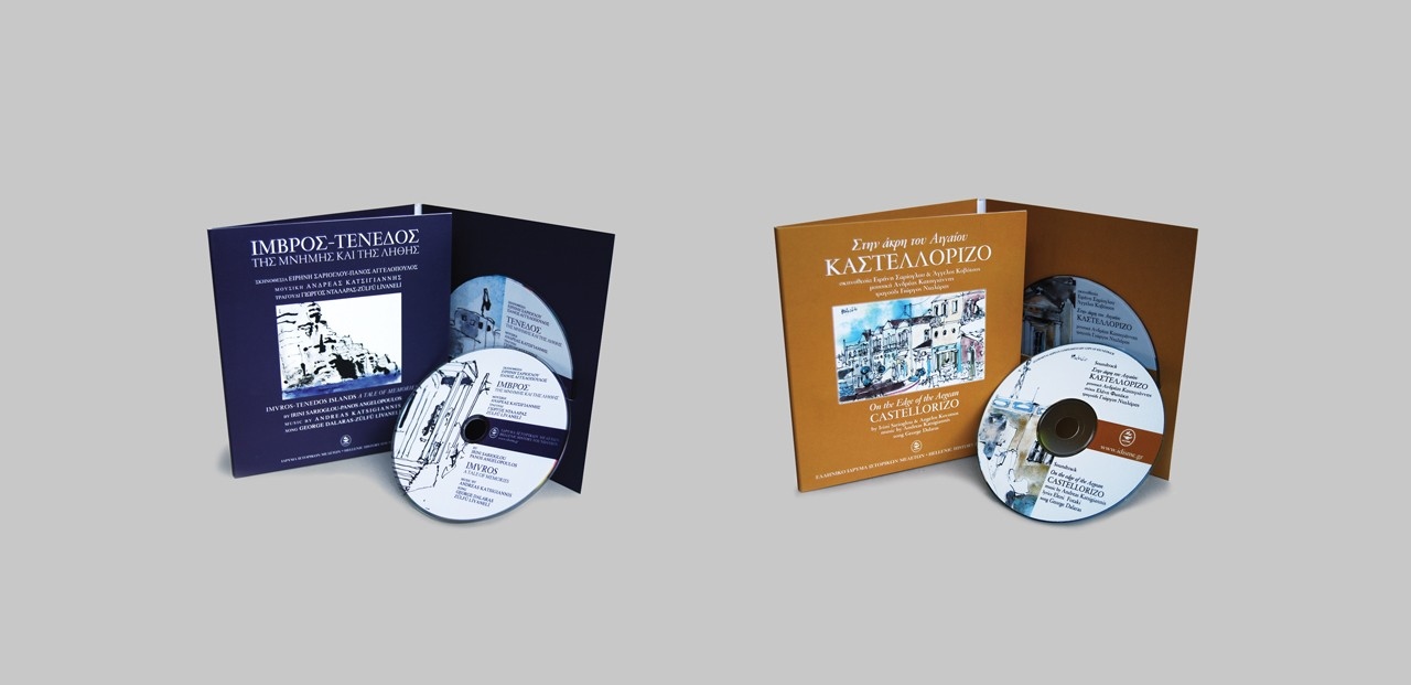 Cd and dvd design