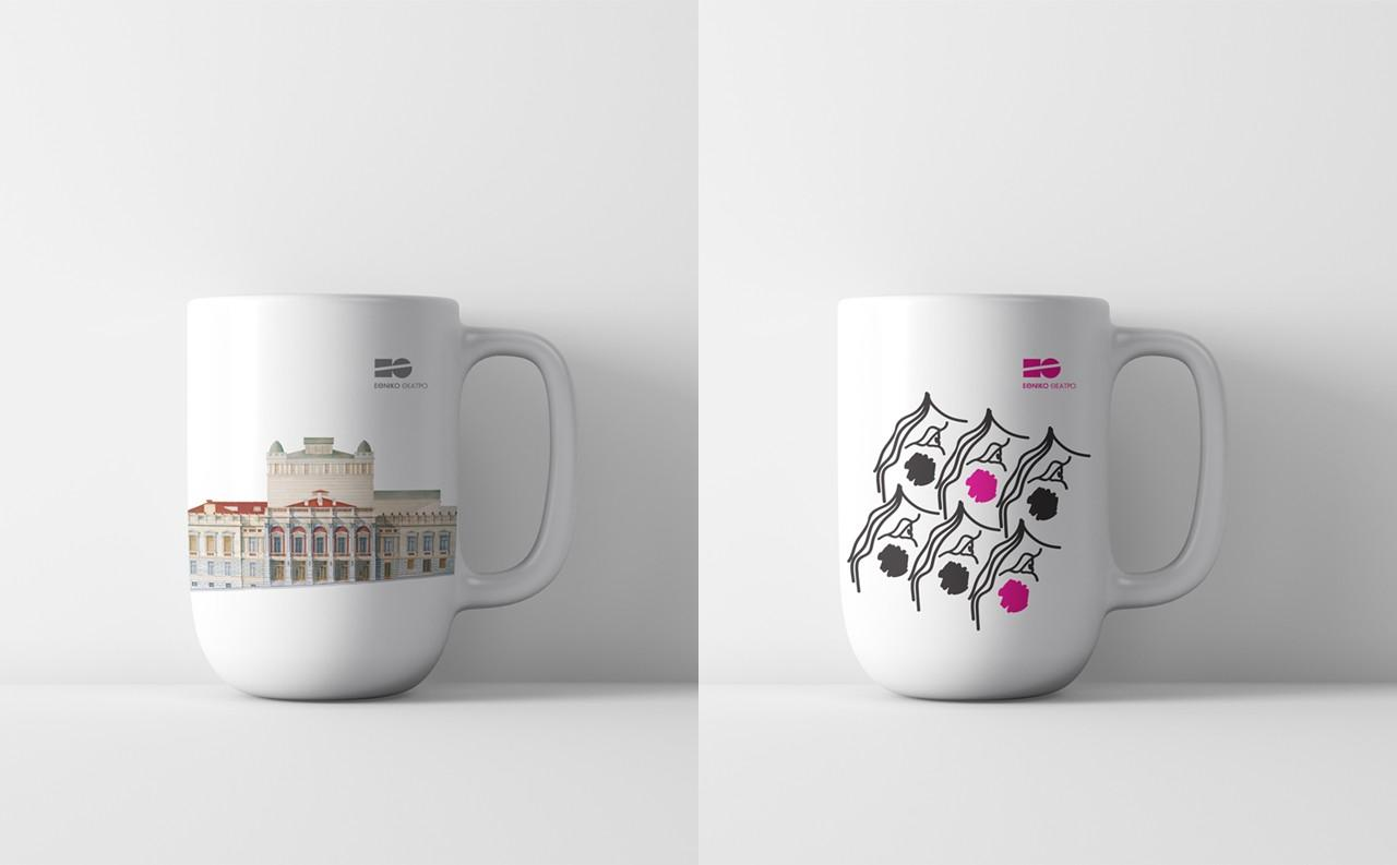 Coffee cup design for the National Theater of Greece